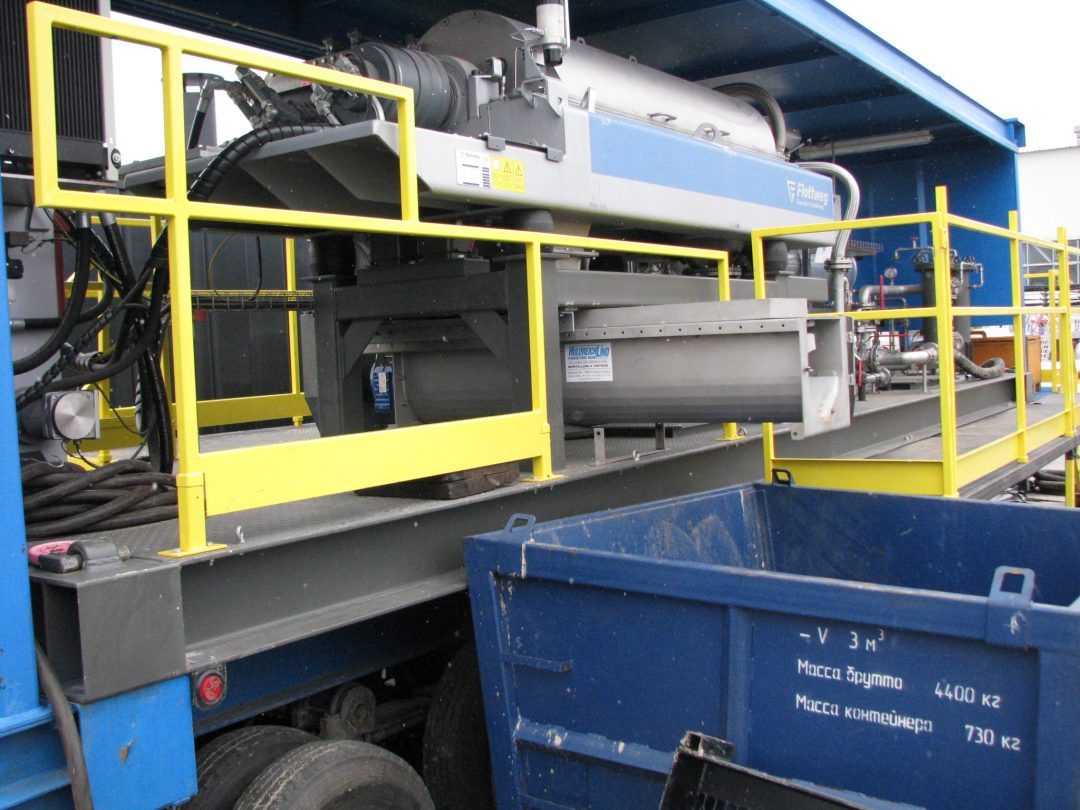 Tank Cleaning System / Tricanter Unit (Discharge View)